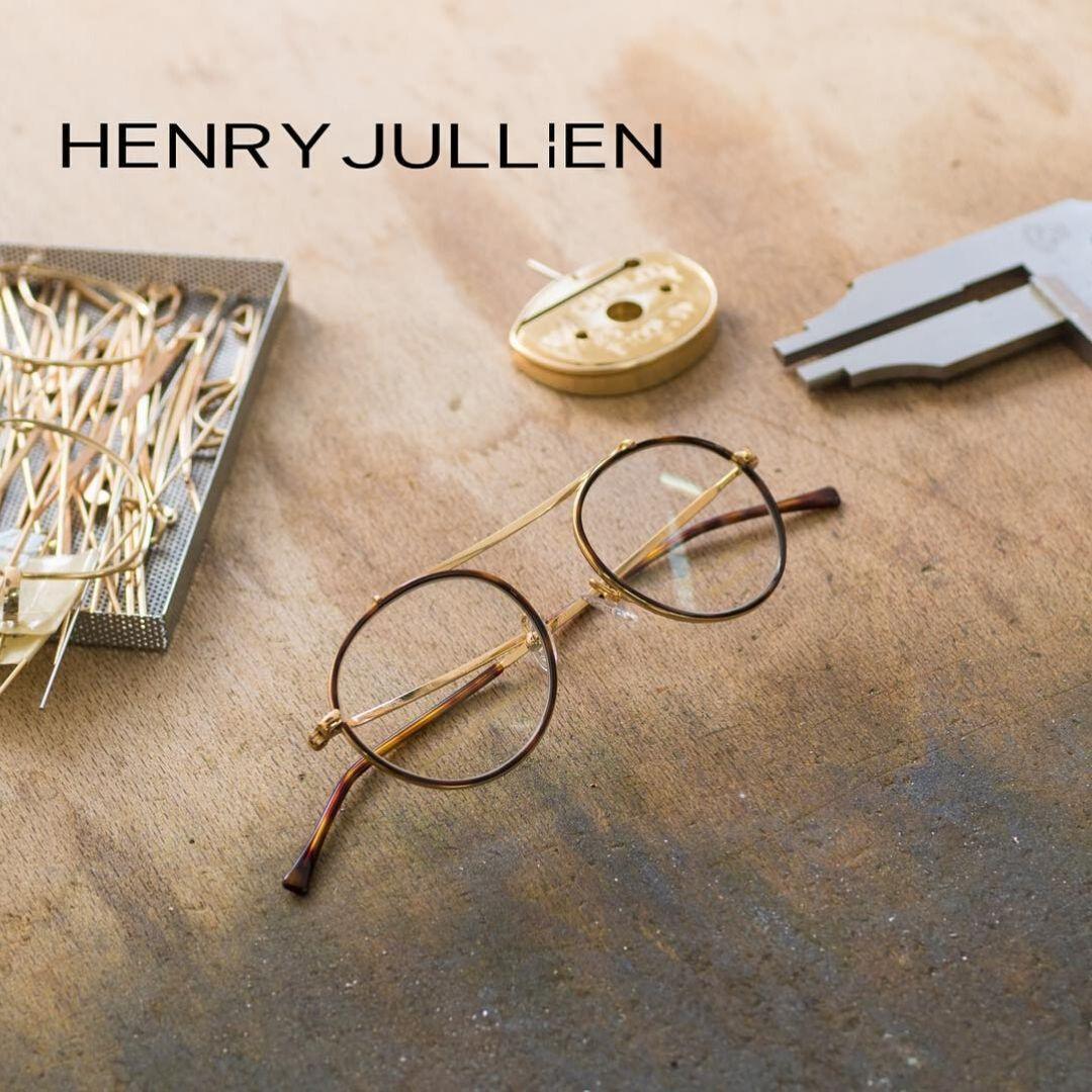 lunettes françaises Henry Julien
