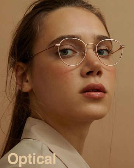 Optical Quartz - sélection lunettes